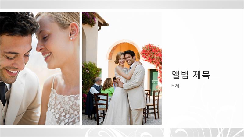 결혼식 사진 앨범, 은색 바로크 디자인(와이드스크린)