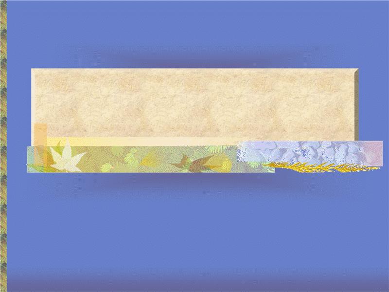 자연 디자인 서식 파일