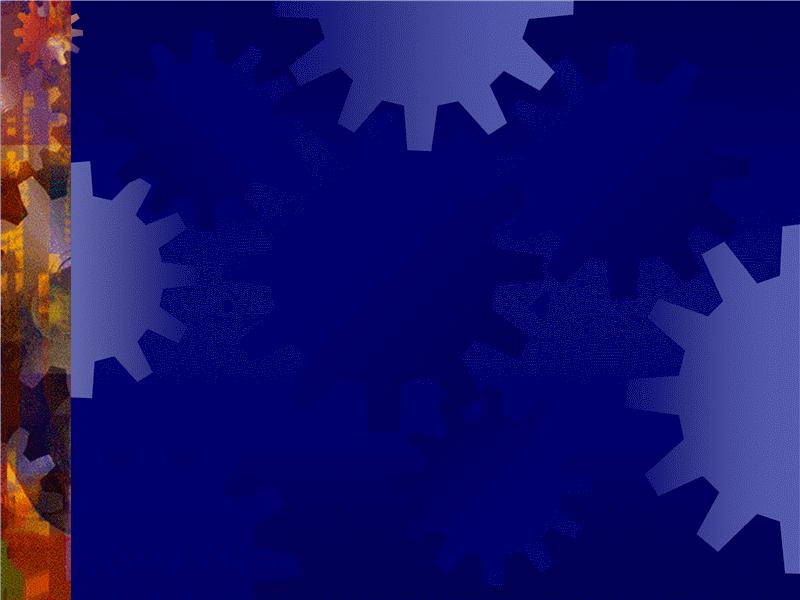 톱니바퀴 디자인 서식 파일