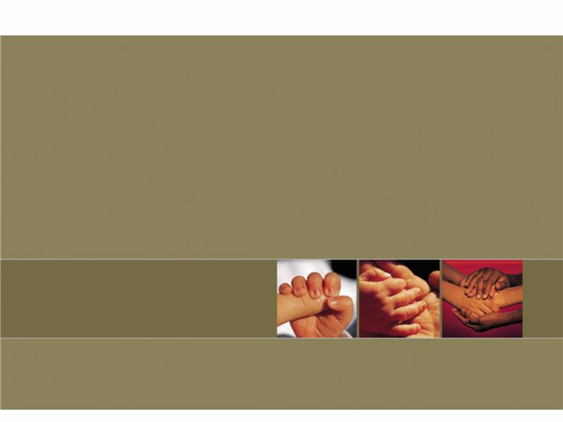 신뢰의 손 디자인 서식 파일