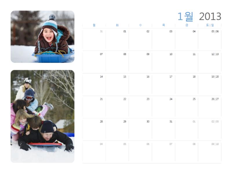 2013년 사진 달력(월요일 - 토요일/일요일)