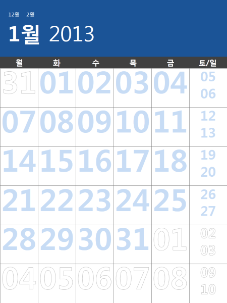 2013-2014년 달력, 여러 색(월-일)