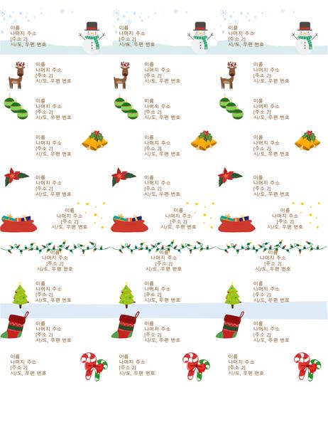 선물 태그 레이블(크리스마스 분위기 디자인, 페이지당 30개, Avery 5160 용지 인쇄용)