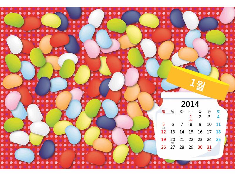 2014년 꾸밈 디자인 월 단위 달력