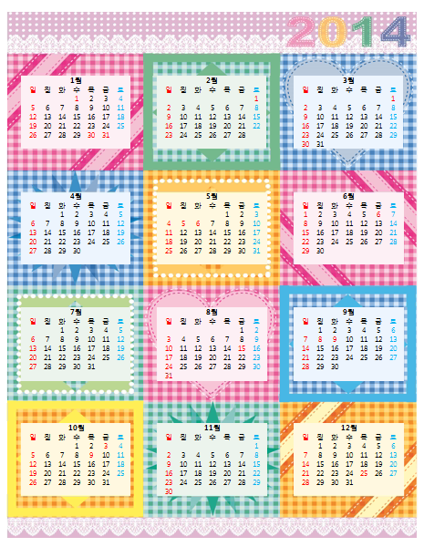 2014년 패치워크 패턴 연 단위 달력(귀여운 디자인 포함)