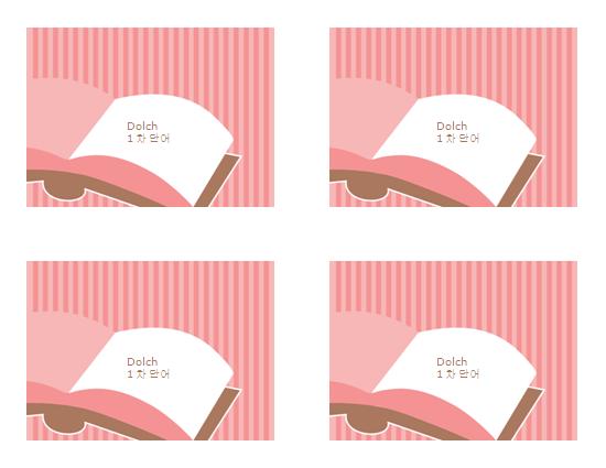 어휘 플래시 카드(Dolch 1차 빈출 단어; 뒷면; Avery 3263, 8387용)