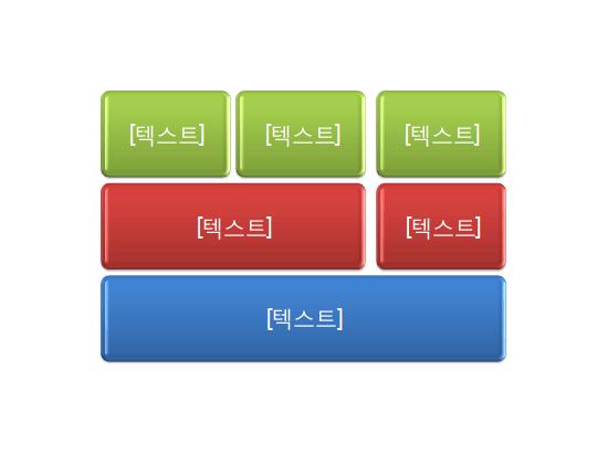 아키텍처 SmartArt 그래픽