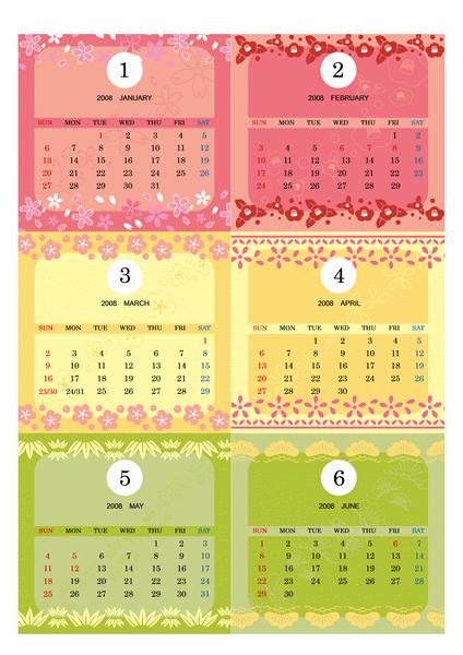 Word 2007: 세로형 6개월 달력(2페이지)