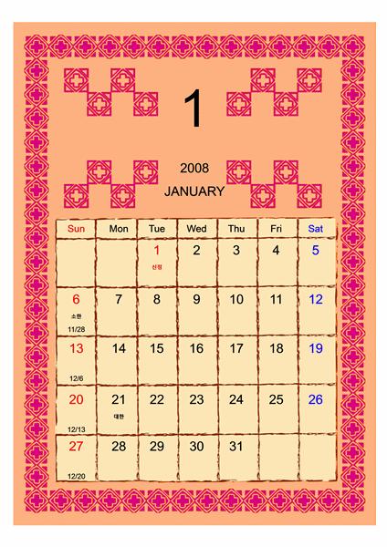 Word 2007: 세로형 디자인 달력(12페이지)