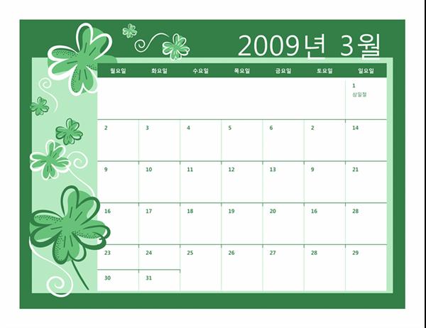 2009학년도 달력(월별 테마, 13페이지, 월요일-일요일, 3월-3월)