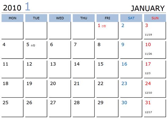 2010년 달력(단순형, 월 단위, 음력 포함)