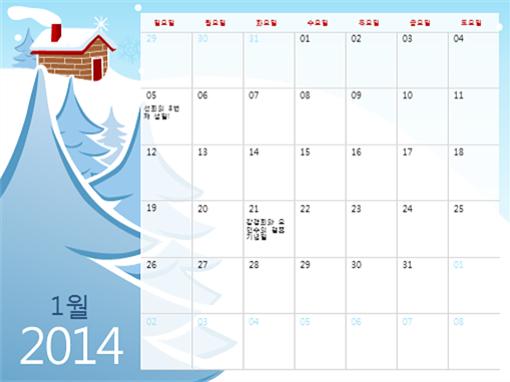2014년 그림 계절 달력(월요일 - 일요일)