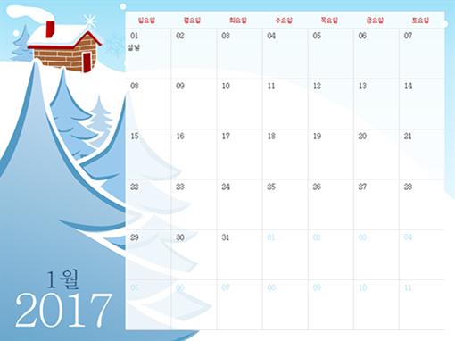 2017년 계절 그림 달력(일 ~ 토)