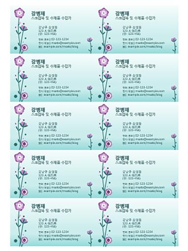 명함(꽃 일러스트레이션, 페이지당 10개)