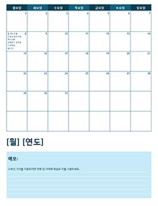 1개월 강의 일정(월요일 시작)