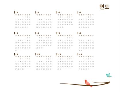 2018년 연간 달력(일~토)
