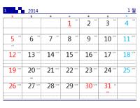 2014년 간단한 월 단위 달력(음력 날짜 포함)