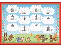 2014년 아시아 연 단위 달력(귀여운 띠 디자인 포함)