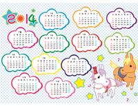 2014년 어린이용 연 단위 달력(귀여운 말띠 디자인 포함)