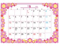 2014년 꽃 프레임 월 단위 달력(음력 날짜 포함)
