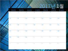 2017년 달력(월~일)