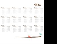 2017년 연간 달력(일~토)