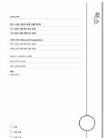 팩스 표지(내어쓰기 양식)
