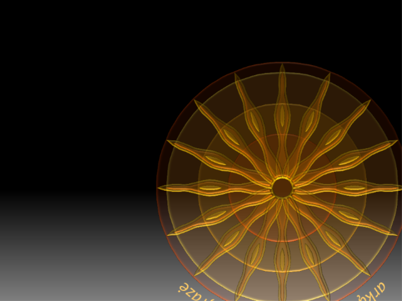 Animuota saulės su besusukančiu tekstu skaidrė