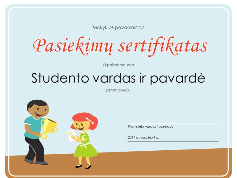 Apdovanojimo sertifikatas (pradinės mokyklos mokiniai)