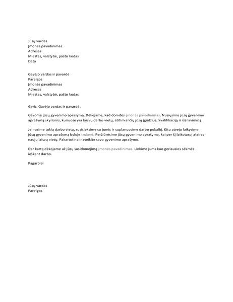 Laiškas darbo ieškančiam asmeniui, patvirtinantis gavimą