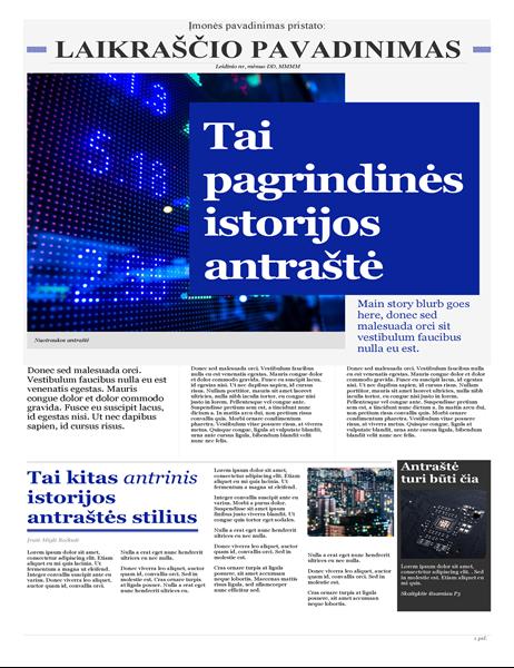 Šiuolaikinis laikraštis