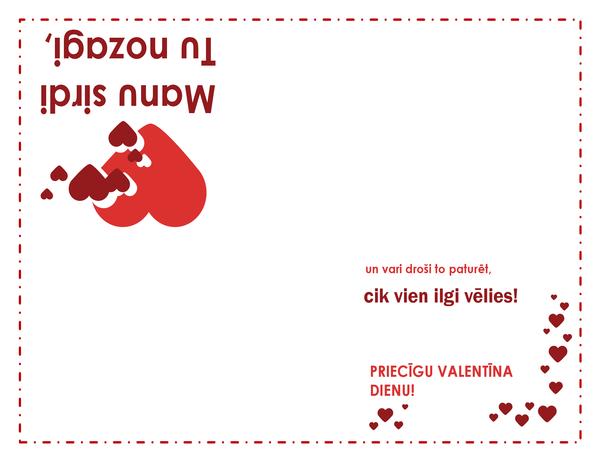 Valentīna dienas kartīte (sirds noformējums, divkāršs locījums)