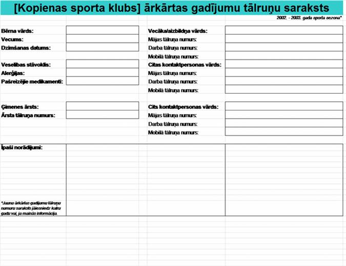 Kopienas sporta komandas kontaktinformācijas saraksts ārkārtas gadījumiem
