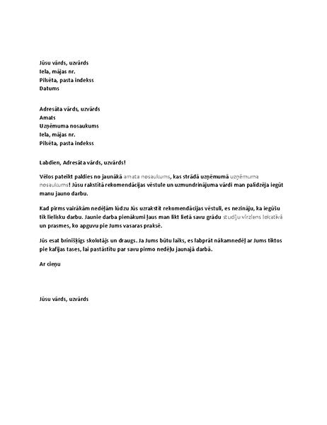 Pateicības vēstule bijušajam vadītājam par noderīgu rekomendāciju