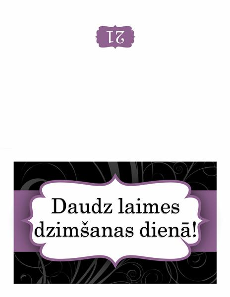 Dzimšanas dienas kartīte (purpura lentes noformējums)