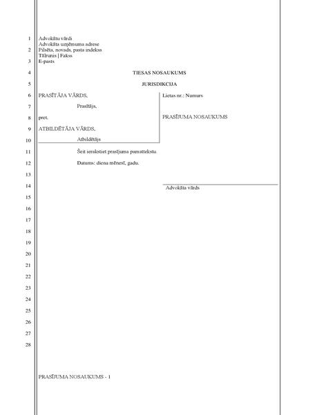 Procesuālais dokuments (28rindiņas)