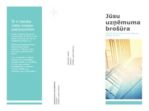 Brošūra (biznesa)