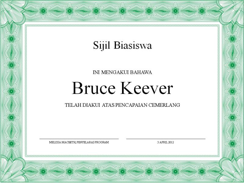 Sijil Biasiswa (sempadan hijau rasmi)