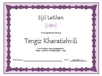 Sijil Latihan (reka bentuk rantai ungu)