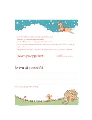 Kort med juleoppskrifter