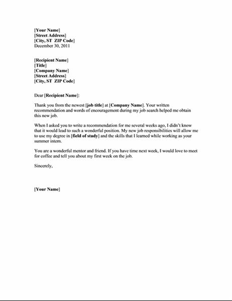 Takkebrev for en avgjørende anbefaling (blålinjetema)