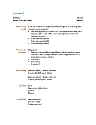 Cv (functioneel ontwerp)