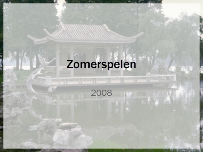 Ontwerpsjabloon voor de zomerspelen van 2008