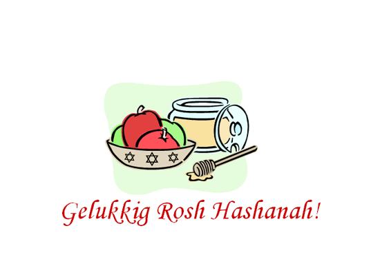Rosh Hashanah-kaart (met appels en honing)
