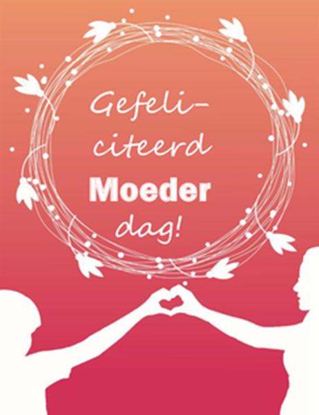 Kaart voor Moederdag (met bloem, in vieren gevouwen)
