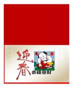 Nieuwjaarskaart (Chinees, in tweeën gevouwen)