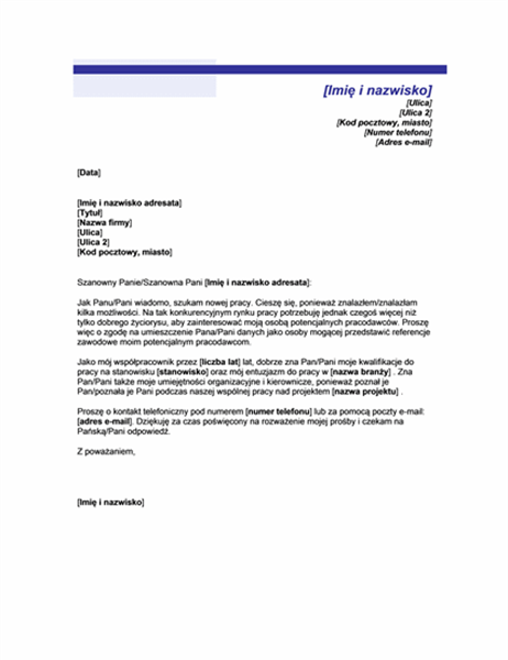 Prośba o referencje skierowana do współpracownika