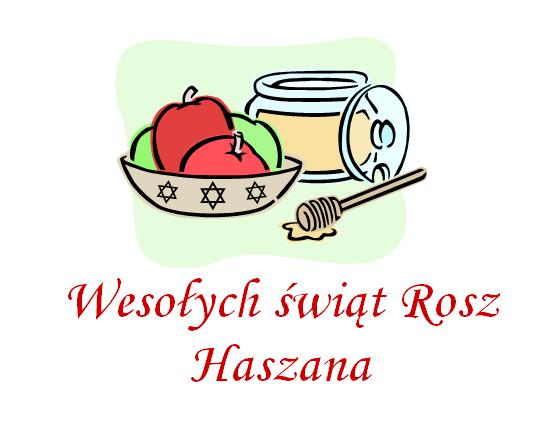 Karta z okazji Rosz Haszana (z jabłkami i miodem)