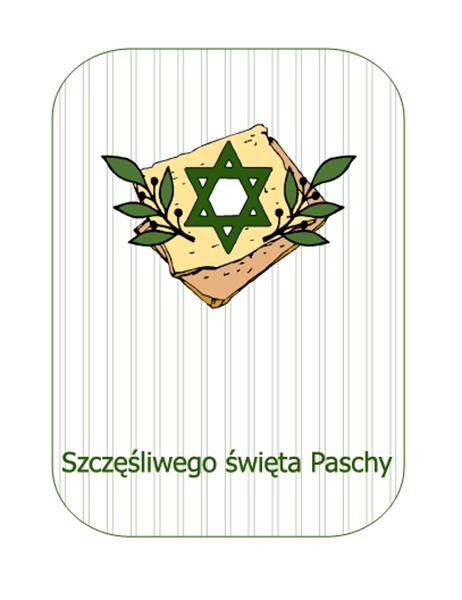 Kartka na święto Paschy (z gwiazdą Dawida)