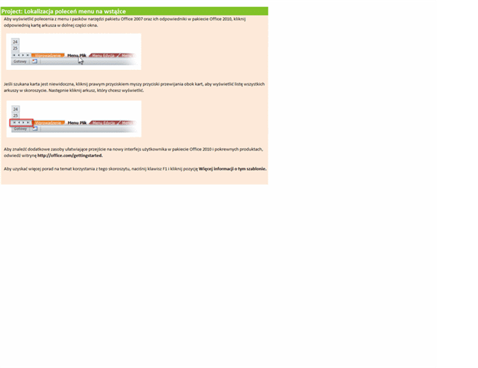 Project 2010: skoroszyt lokalizacji poleceń menu na wstążce
